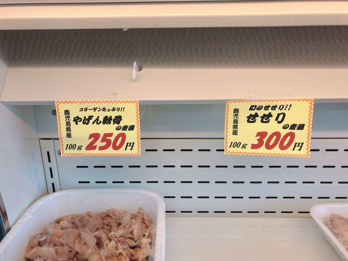 鹿児島グルメブログ桜島若鶏から揚げストアーほりのうちお惣菜弁当垂水市海潟