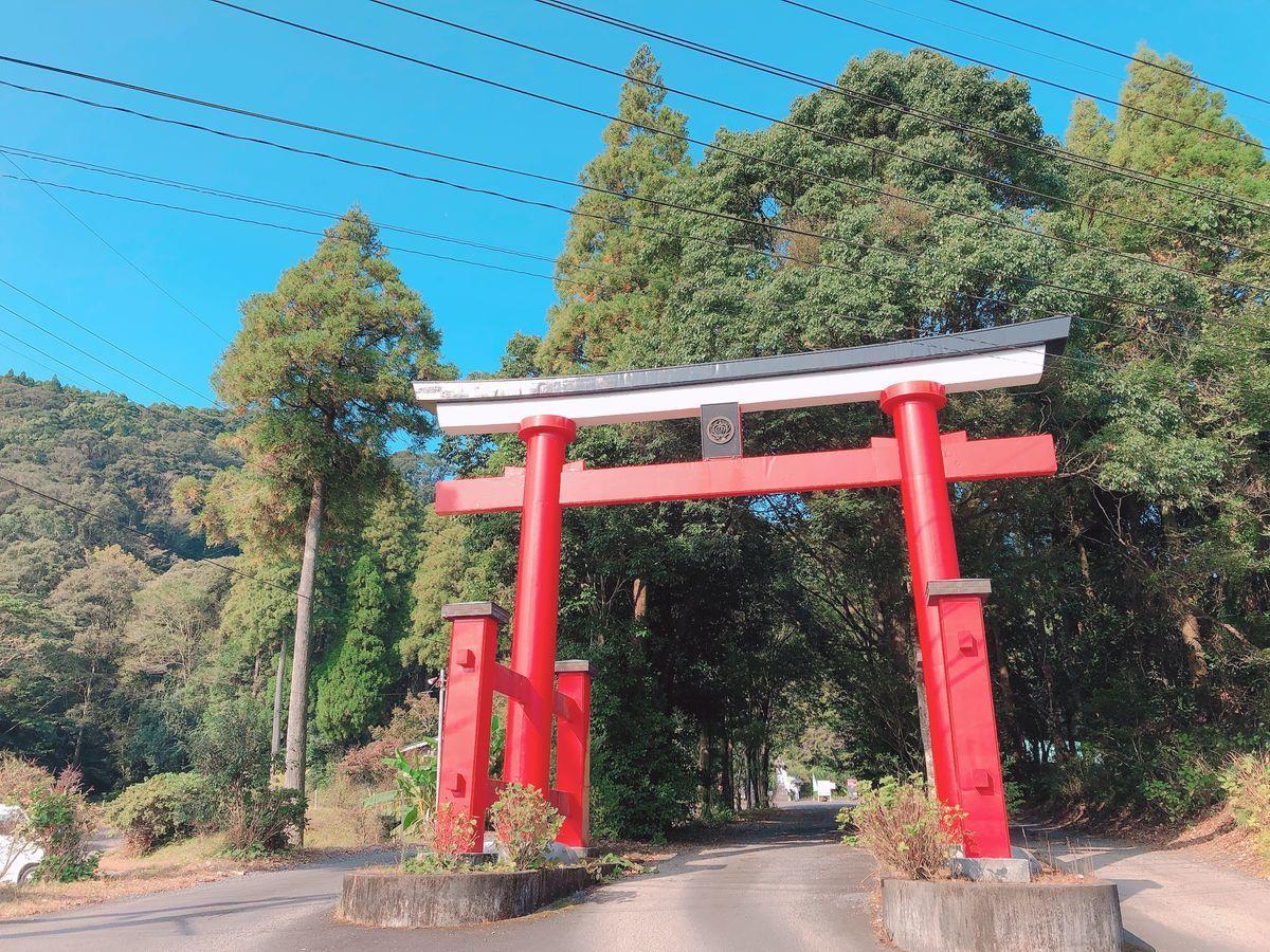 宮崎御朱印巡りブログ鬼磐階段東霧島神社都城市