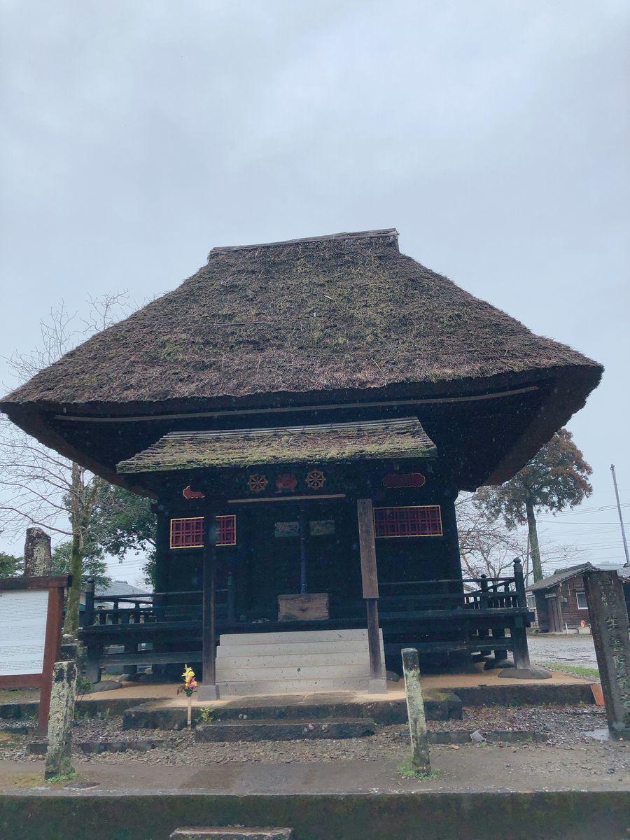 熊本御朱印巡りブログ千光山生善院(猫寺)球磨郡水上村