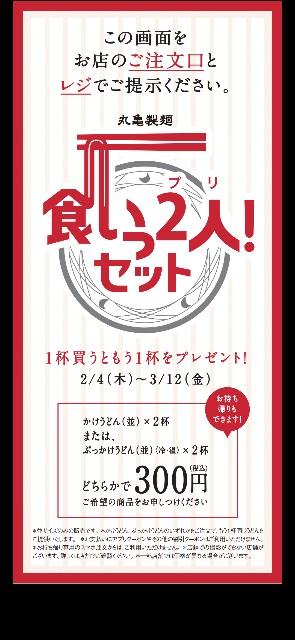 f:id:kagoro0831:20210220213158j:plain