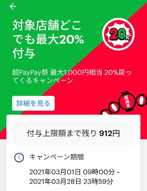 f:id:kagoro0831:20210305195837j:plain