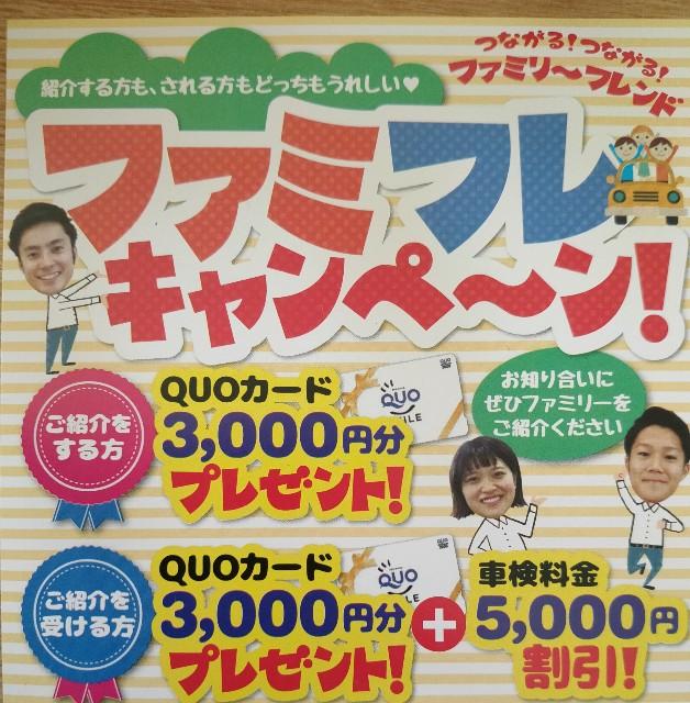 f:id:kagoro0831:20210326123200j:plain