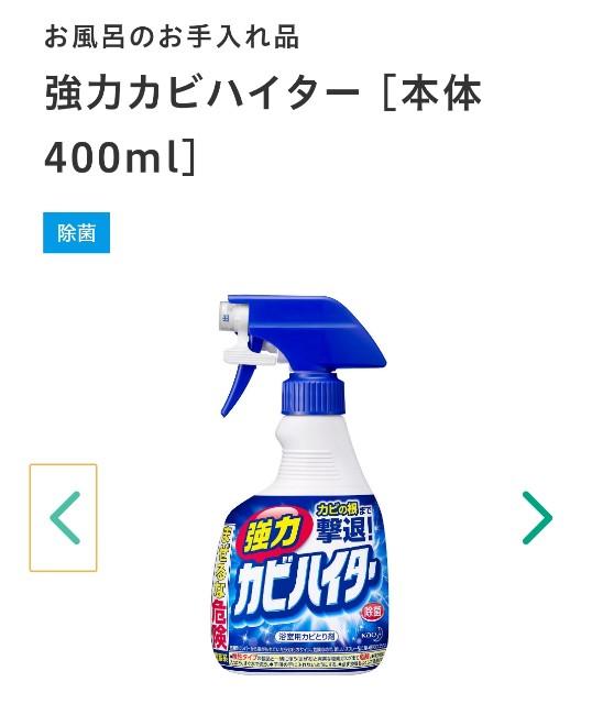 f:id:kagoro0831:20210409134900j:plain