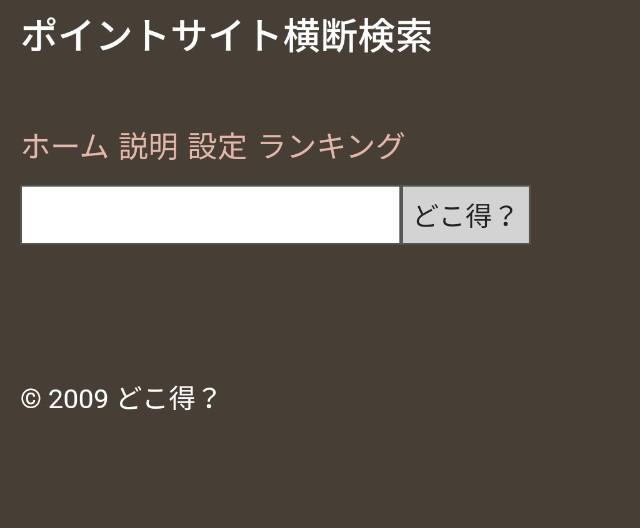 f:id:kagoro0831:20210417124900j:plain