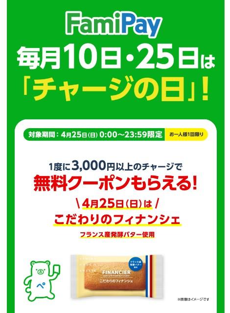 f:id:kagoro0831:20210420095939j:plain