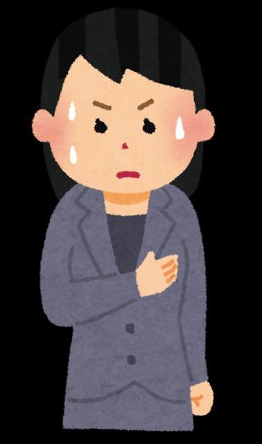 f:id:kagoro0831:20210524135747j:plain