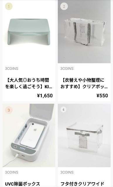 f:id:kagoro0831:20210530093428j:plain