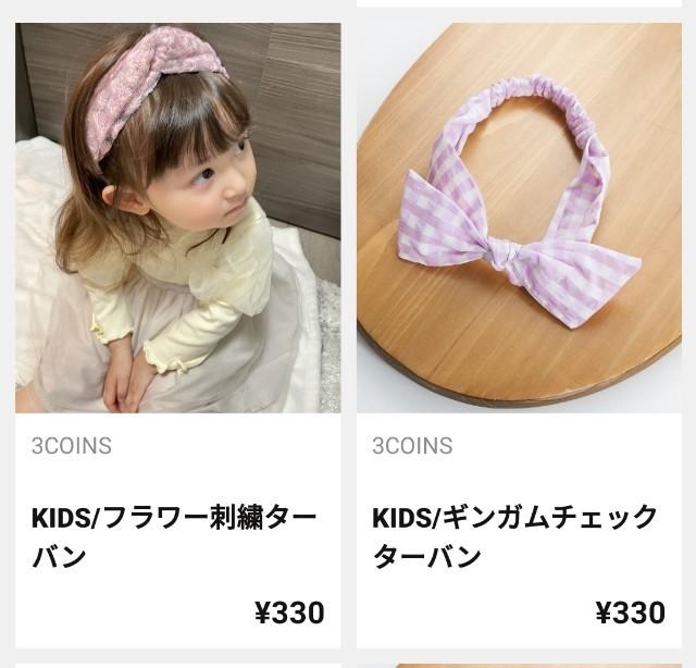 f:id:kagoro0831:20210530154050j:plain