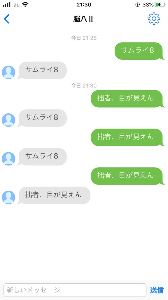 f:id:kagoshi115:20200328225647p:image