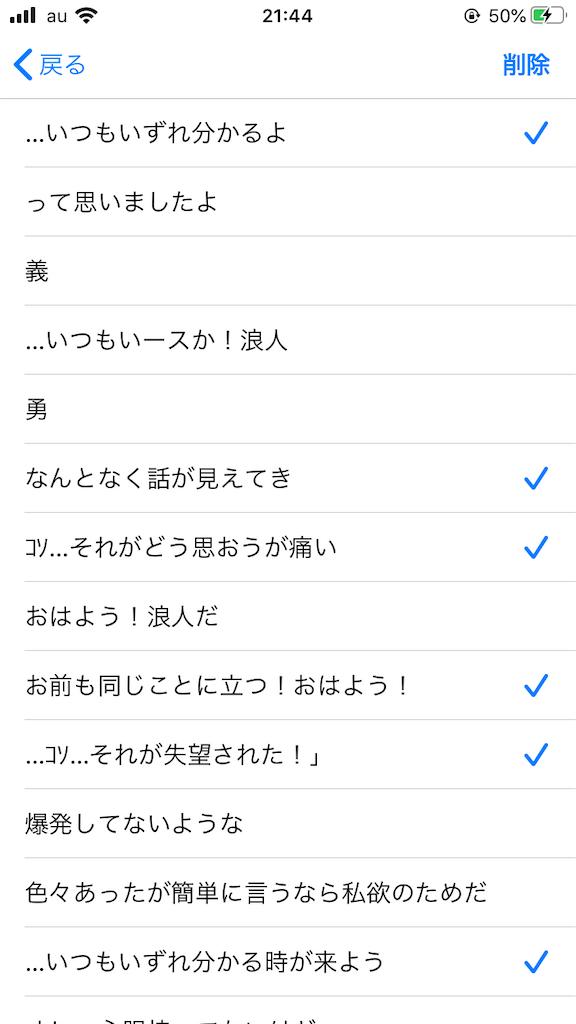 f:id:kagoshi115:20200328230155p:image