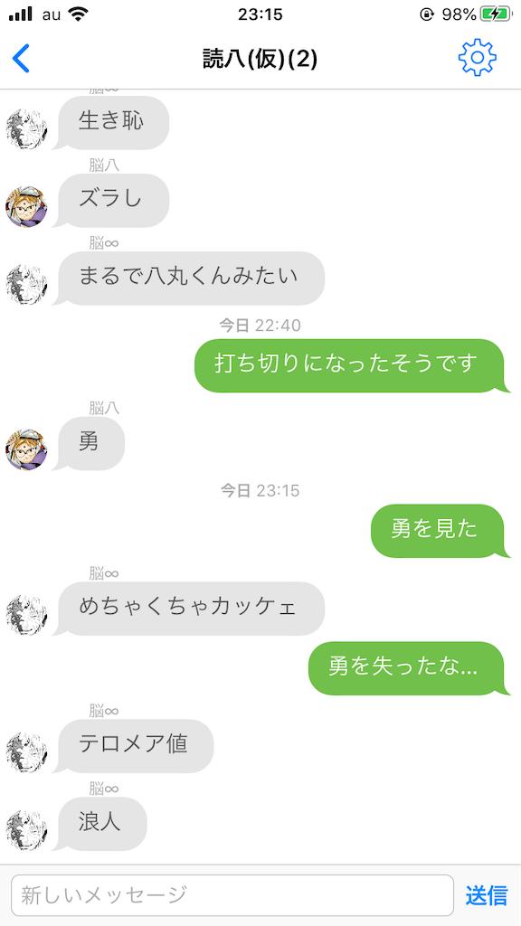 f:id:kagoshi115:20200328231730p:image