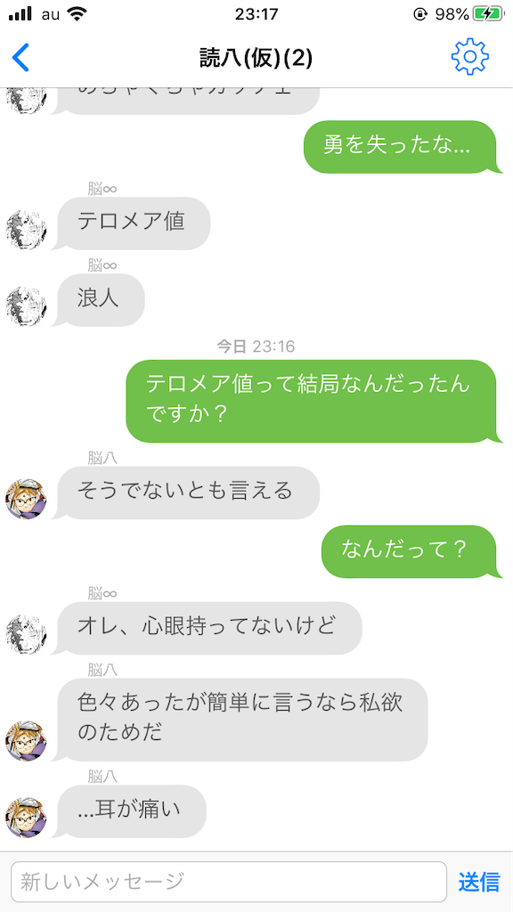 f:id:kagoshi115:20200328231757p:image