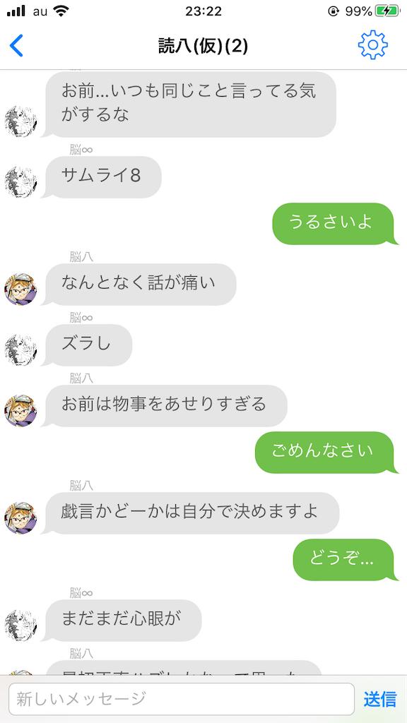 f:id:kagoshi115:20200328232358p:image