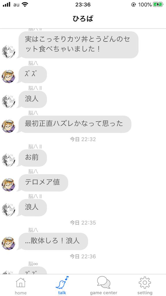 f:id:kagoshi115:20200328233810p:image