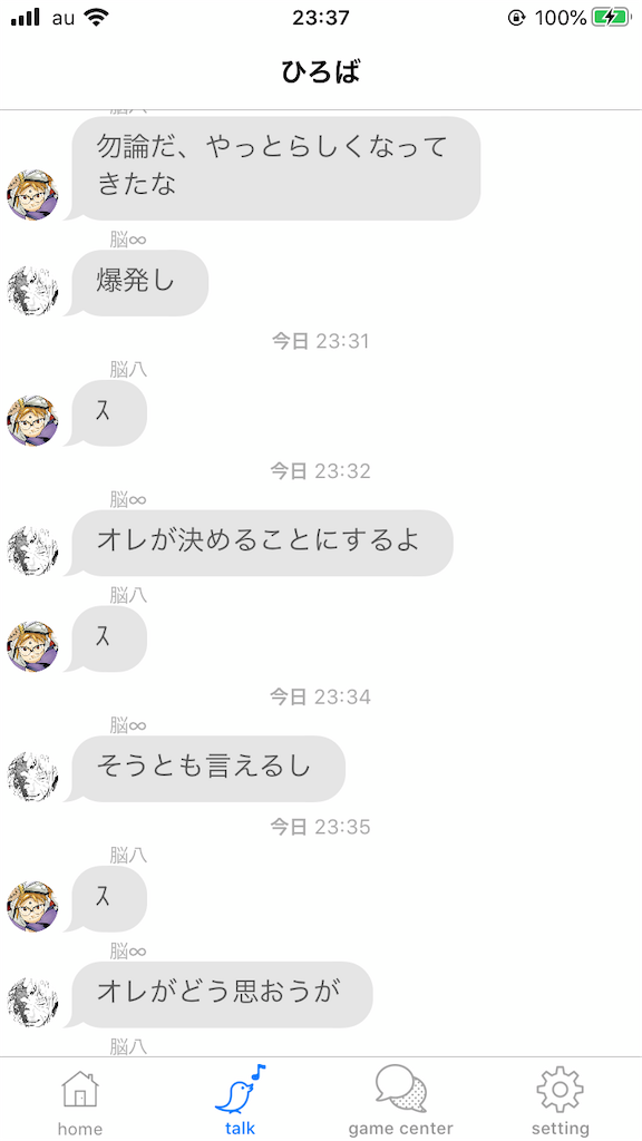 f:id:kagoshi115:20200328233900p:image