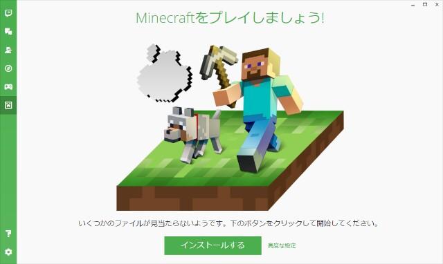 f:id:kagoshiki:20170426172712j:image