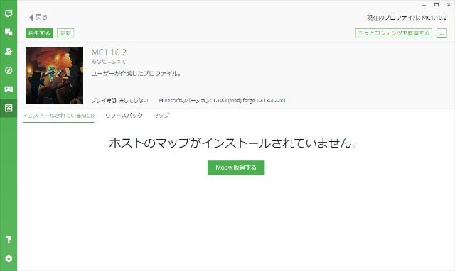 f:id:kagoshiki:20170426173835j:image