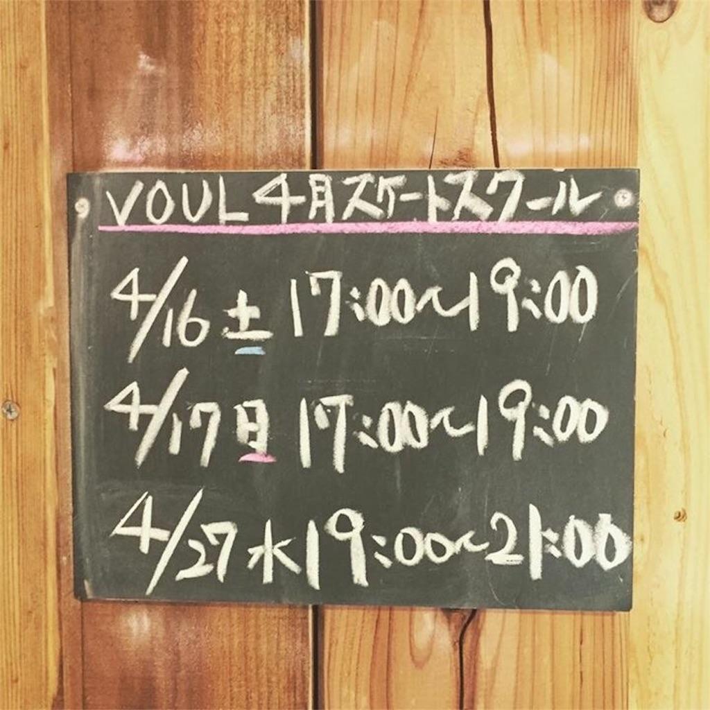 f:id:kagoshima-sports:20160411191932j:image