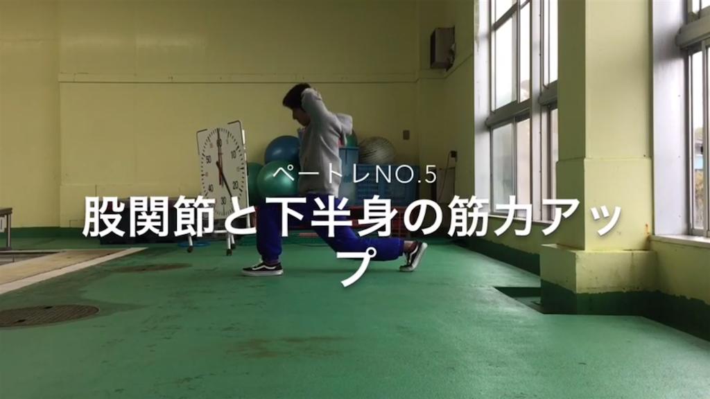f:id:kagoshima-sports:20160909132749p:image