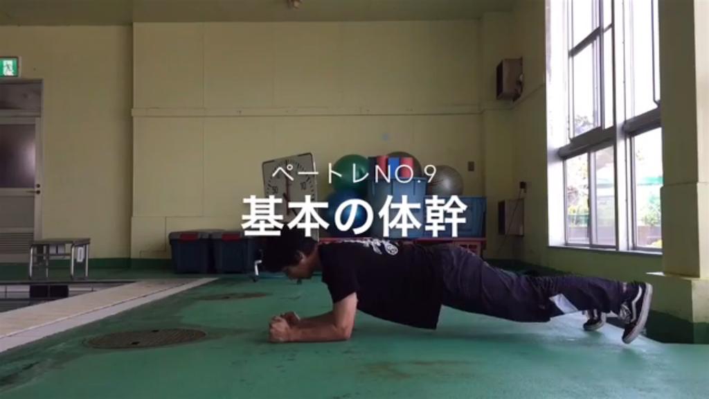 f:id:kagoshima-sports:20160914131157p:image