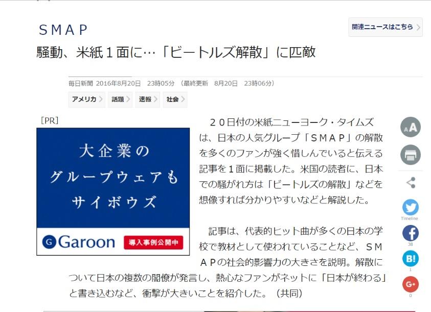 f:id:kagoshima330:20160821040659j:plain