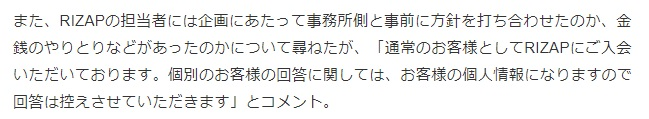f:id:kagoshima330:20170926212721j:plain