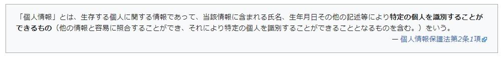 f:id:kagoshima330:20170926214447j:plain