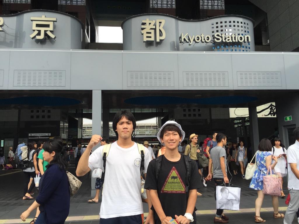 f:id:kagoshima384:20150904211322j:image