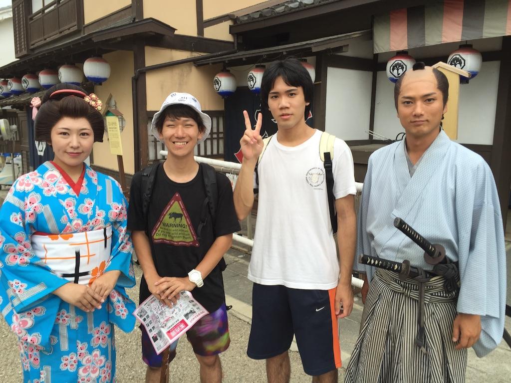 f:id:kagoshima384:20150904233632j:image