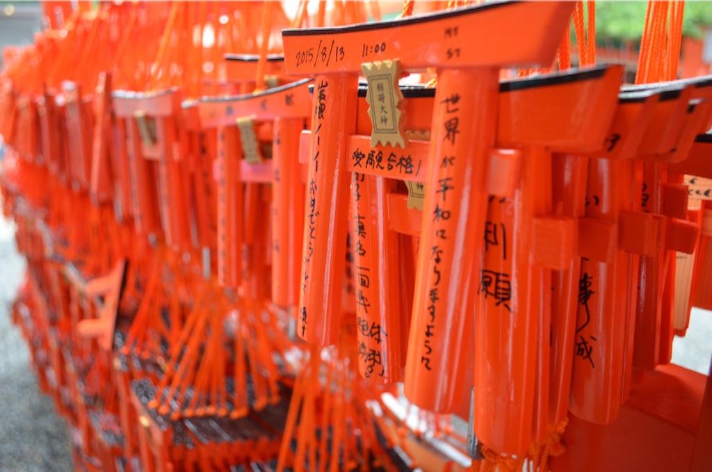 f:id:kagoshima384:20150905000733j:image