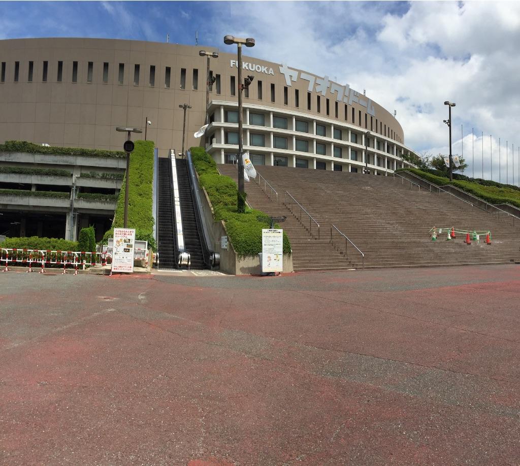 f:id:kagoshima384:20151010172738j:image