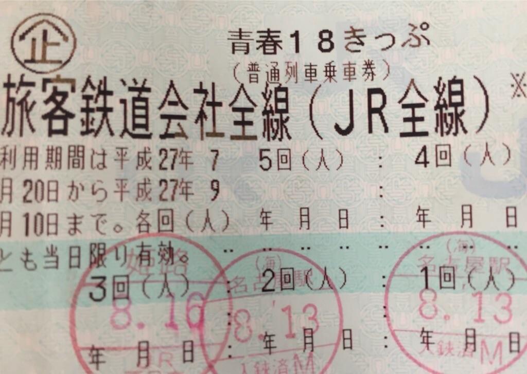 f:id:kagoshima384:20151019011429j:image