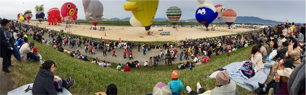f:id:kagoshima384:20151103003741j:image