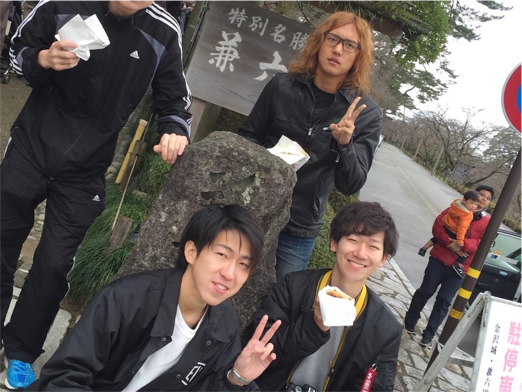 f:id:kagoshima384:20151231165010j:image