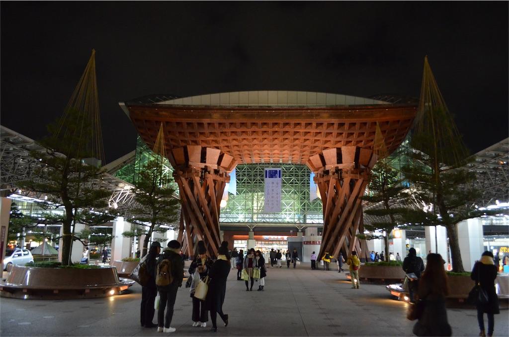 f:id:kagoshima384:20151231165421j:image