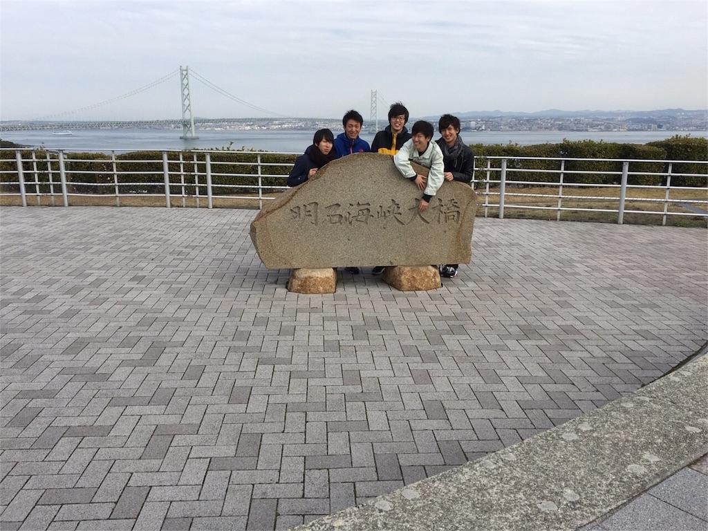 f:id:kagoshima384:20160306033934j:image