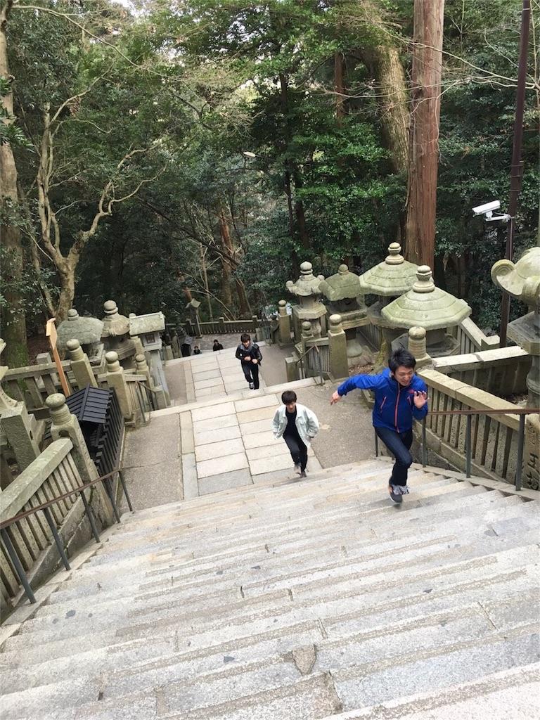 f:id:kagoshima384:20160317114301j:image