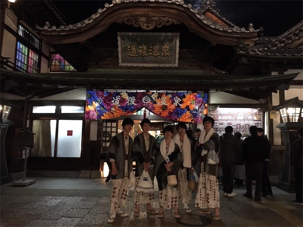 f:id:kagoshima384:20160321144005j:image