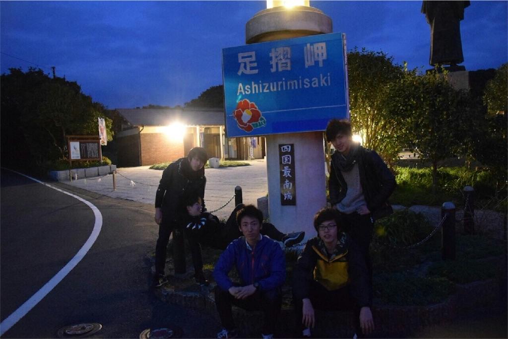 f:id:kagoshima384:20160321153331j:image