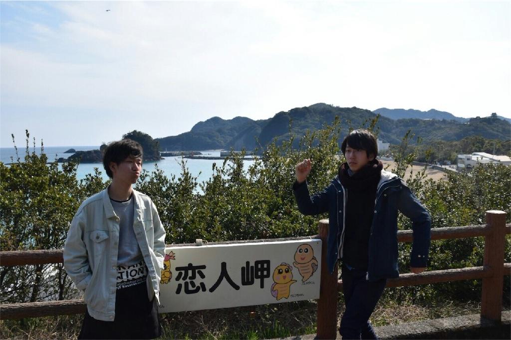 f:id:kagoshima384:20160321201004j:image