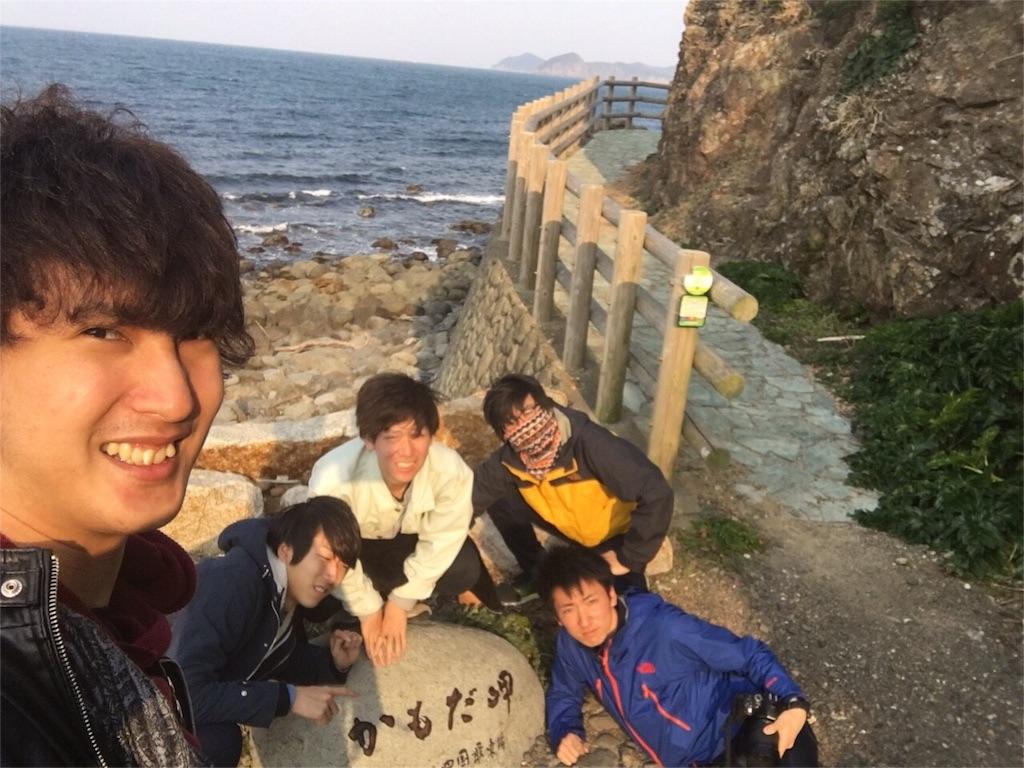 f:id:kagoshima384:20160321201249j:image