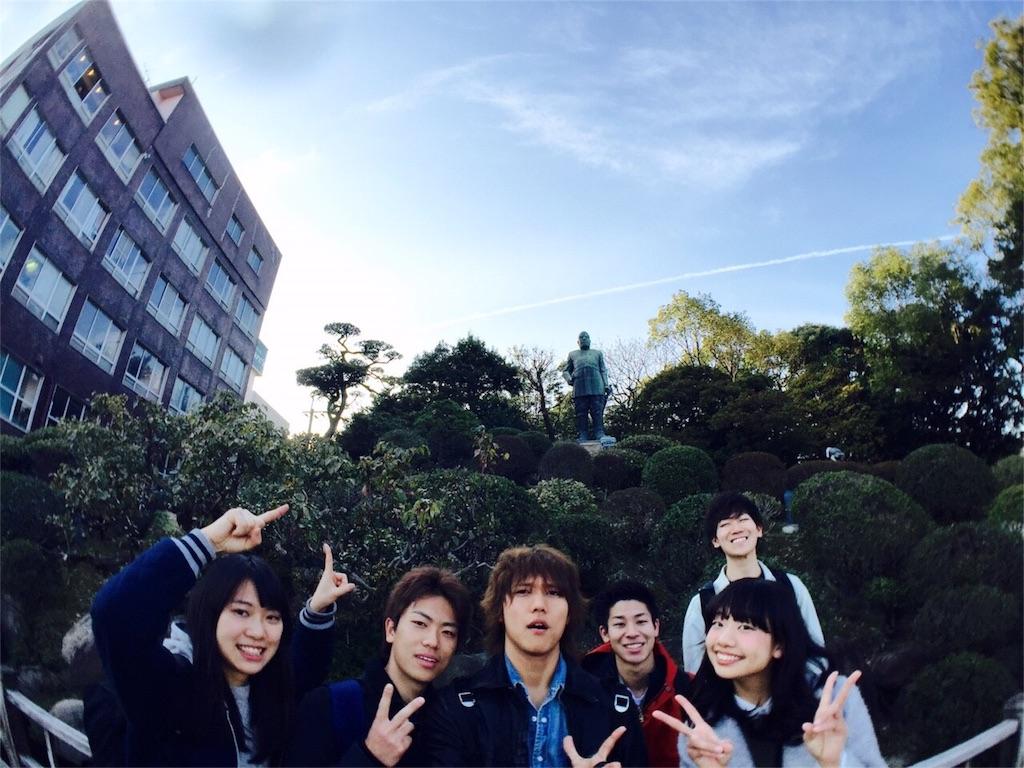 f:id:kagoshima384:20160323123041j:image