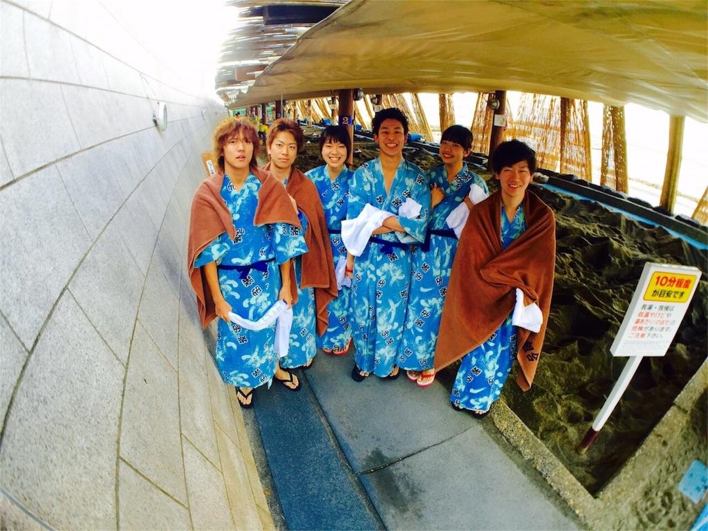 f:id:kagoshima384:20160323141559j:image