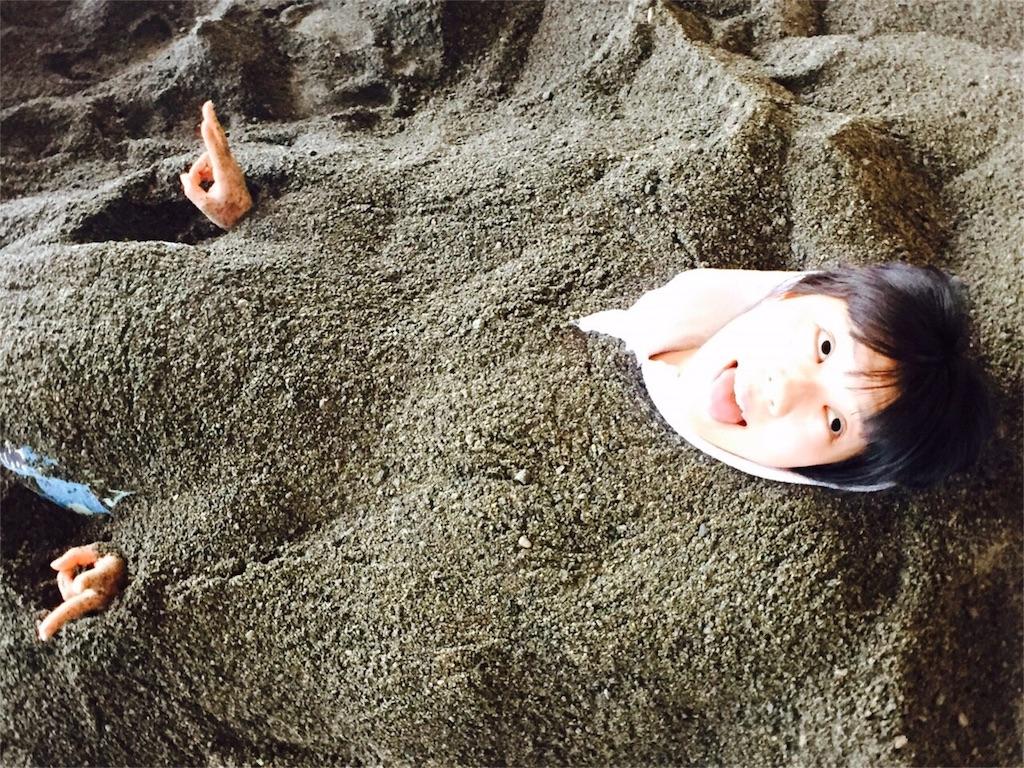 f:id:kagoshima384:20160323183230j:image