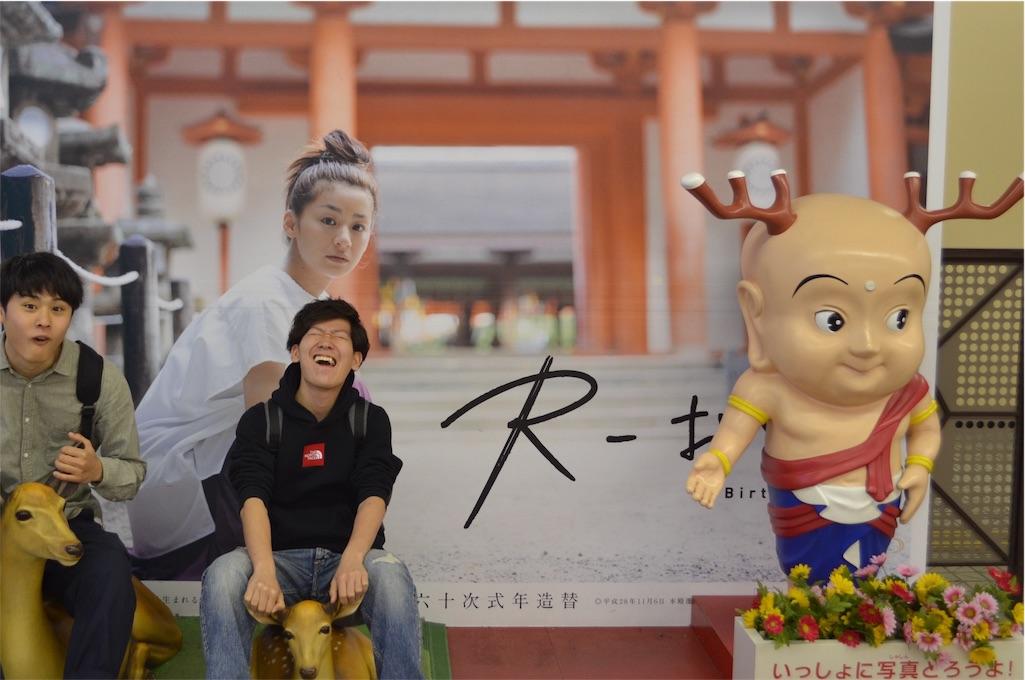 f:id:kagoshima384:20160516011530j:image