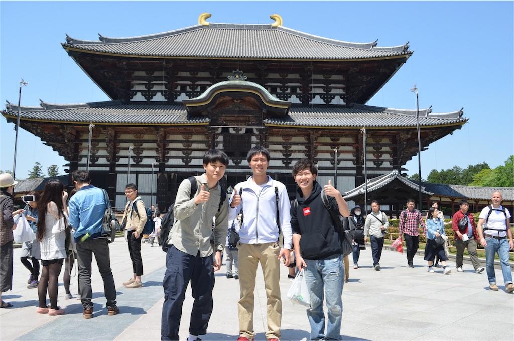 f:id:kagoshima384:20160516013146j:image