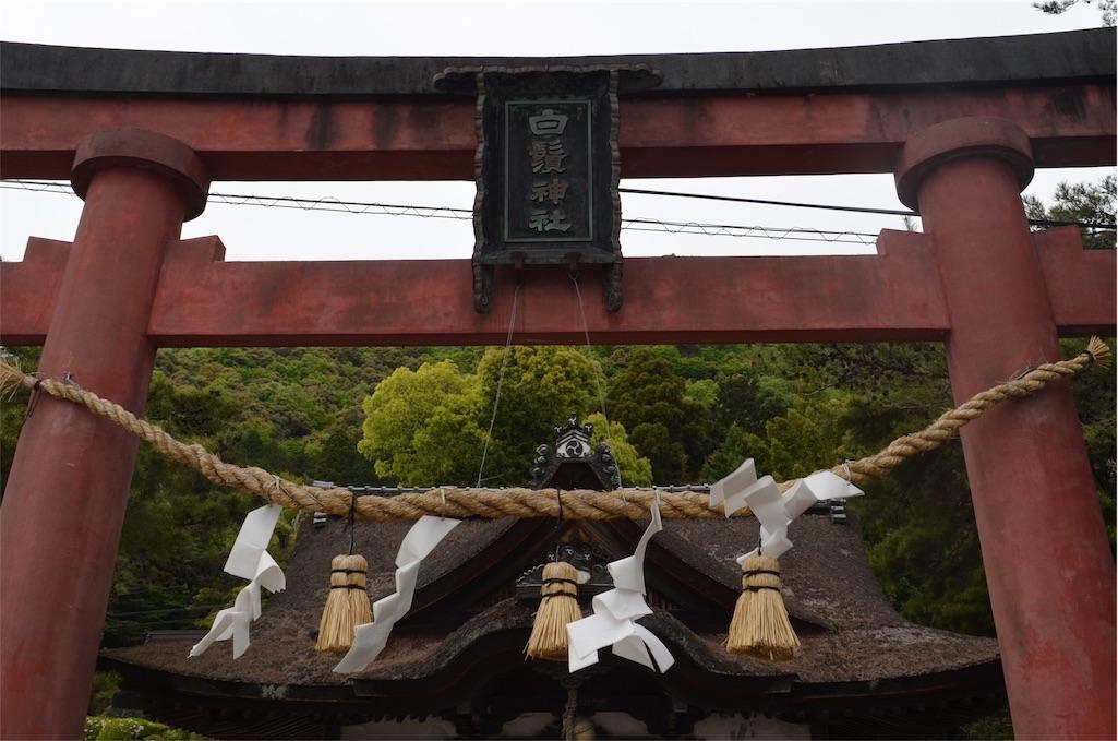 f:id:kagoshima384:20160520004944j:image