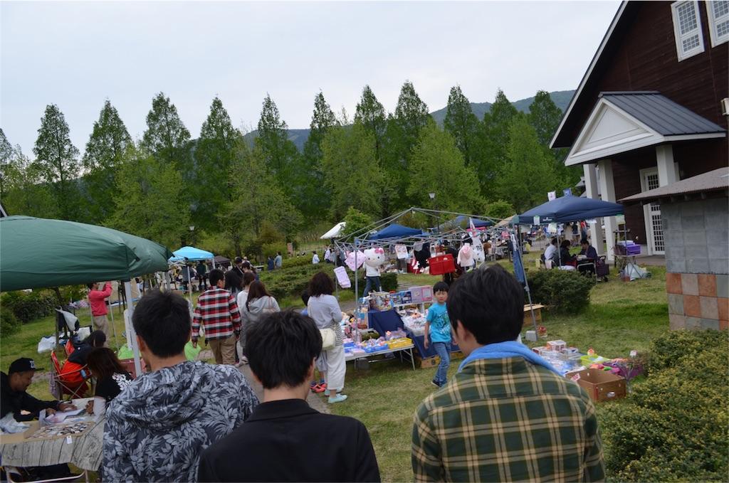 f:id:kagoshima384:20160520005818j:image