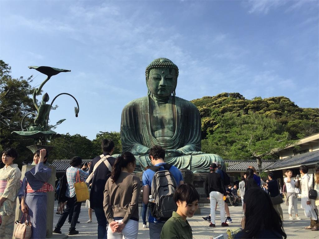 f:id:kagoshima384:20160621220539j:image