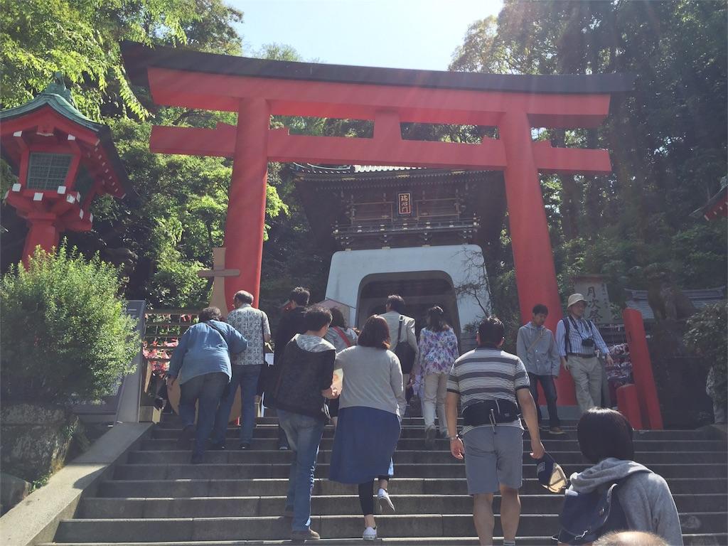 f:id:kagoshima384:20160621224200j:image